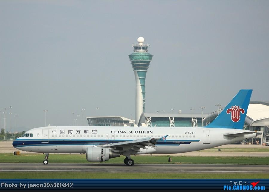Re:[原创]【翼飞冲天 空客A320】  上一组拍过的A320~ AIRBUS A320-200 B-6287 中国广州白云机场