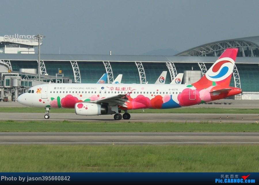 Re:[原创]【翼飞冲天 空客A320】  上一组拍过的A320~ AIRBUS A320-200 B-6576 中国广州白云机场