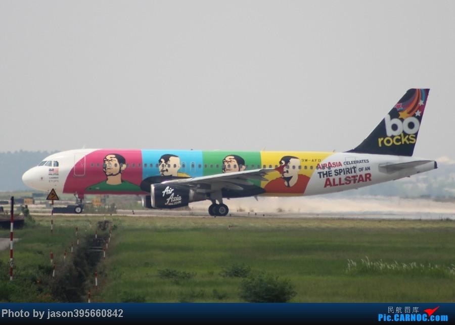 Re:[原创]【翼飞冲天 空客A320】  上一组拍过的A320~ AIRBUS A320-200 9M-AFD 中国广州白云机场