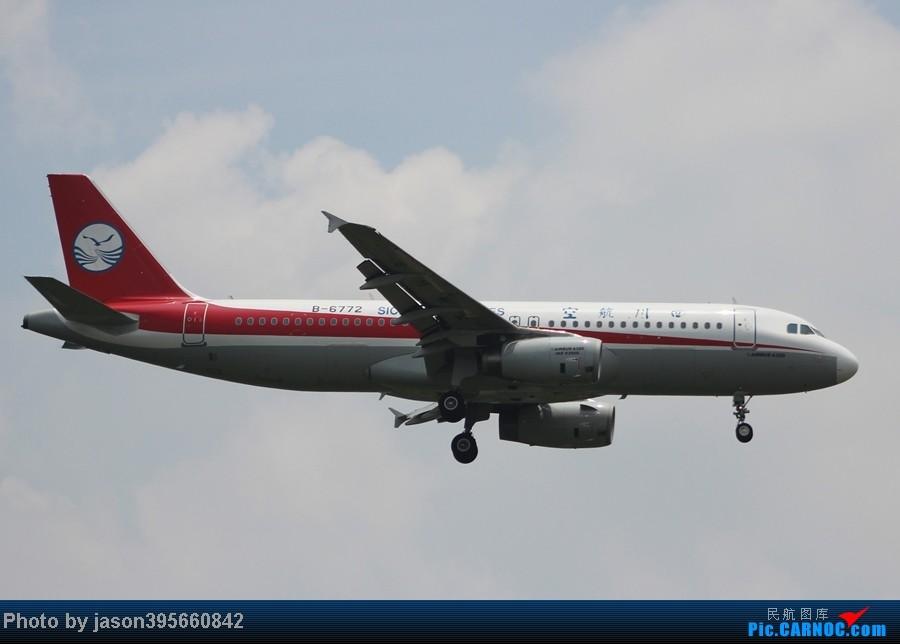 Re:[原创]【翼飞冲天 空客A320】  上一组拍过的A320~ AIRBUS A320-200 B-6772 中国广州白云机场