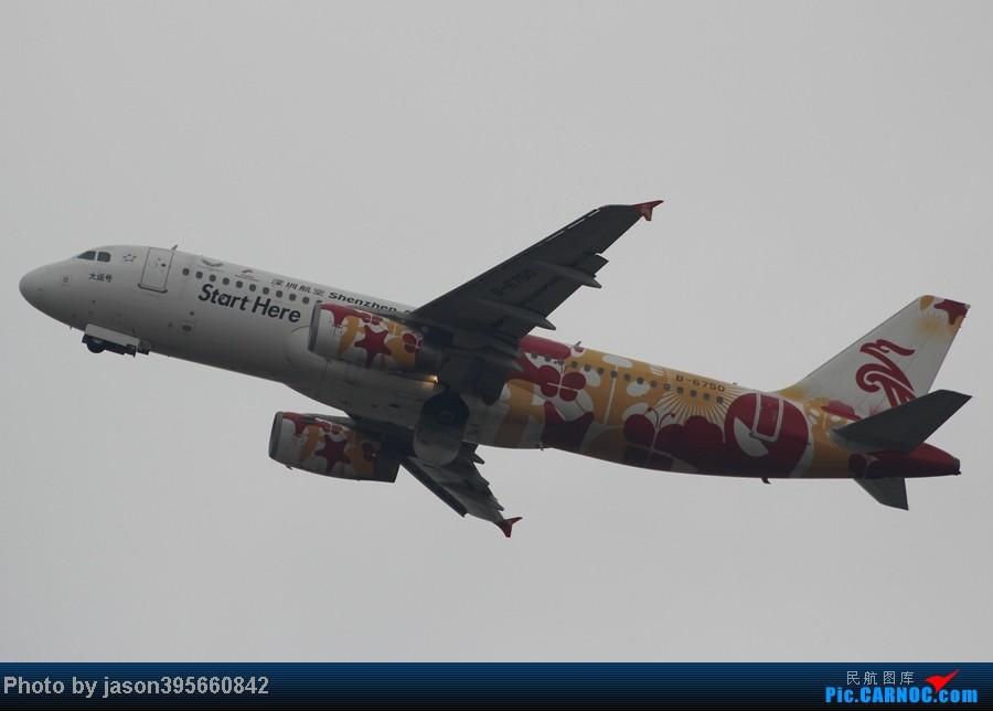 Re:[原创]【翼飞冲天 空客A320】  上一组拍过的A320~ AIRBUS A320-200 B-6750 中国广州白云机场