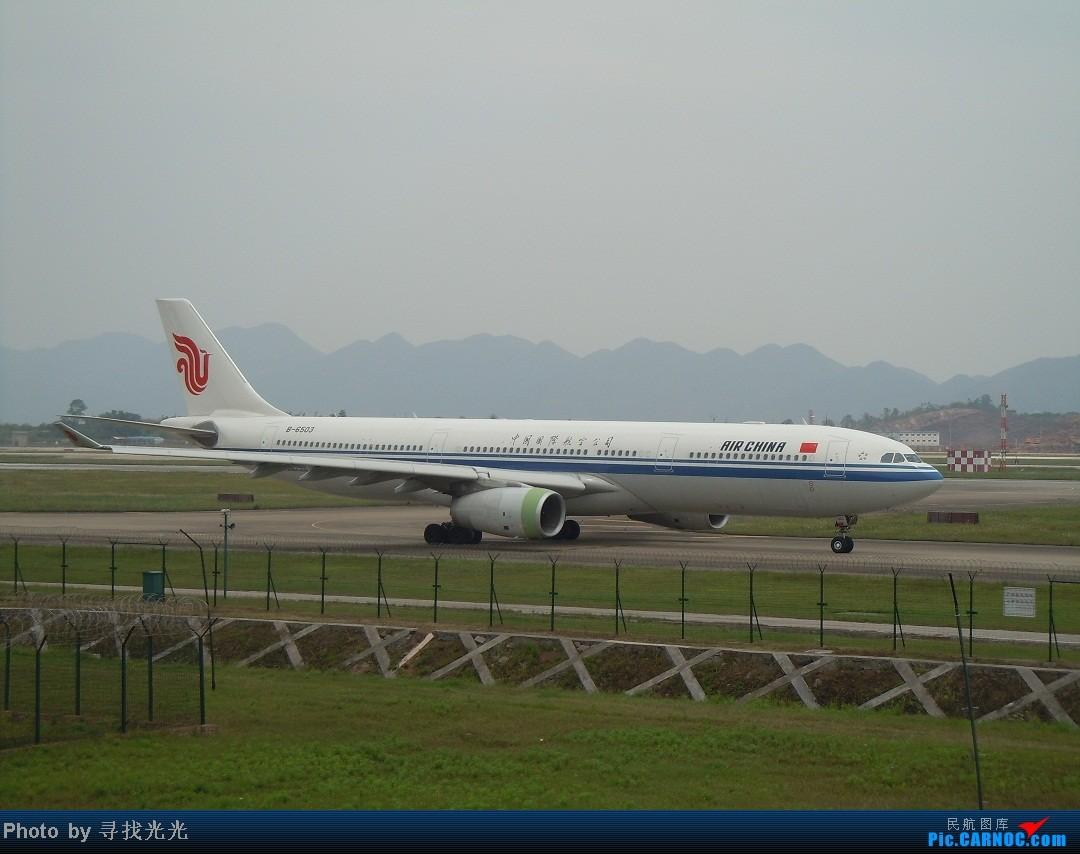 重庆���izd�b��b�_好热闹! airbus a330-300 b-6503 重庆江北机场