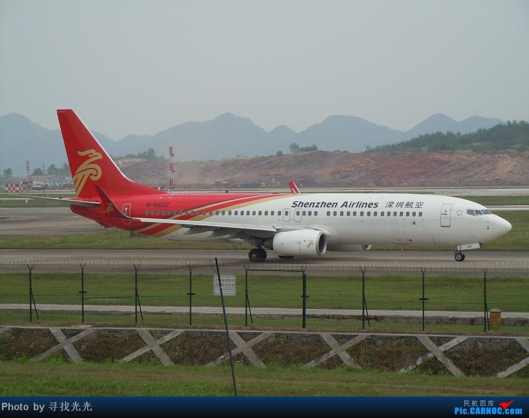重庆���izd�b��b�_好热闹! boeing 737-800 b-5607 重庆江北机场