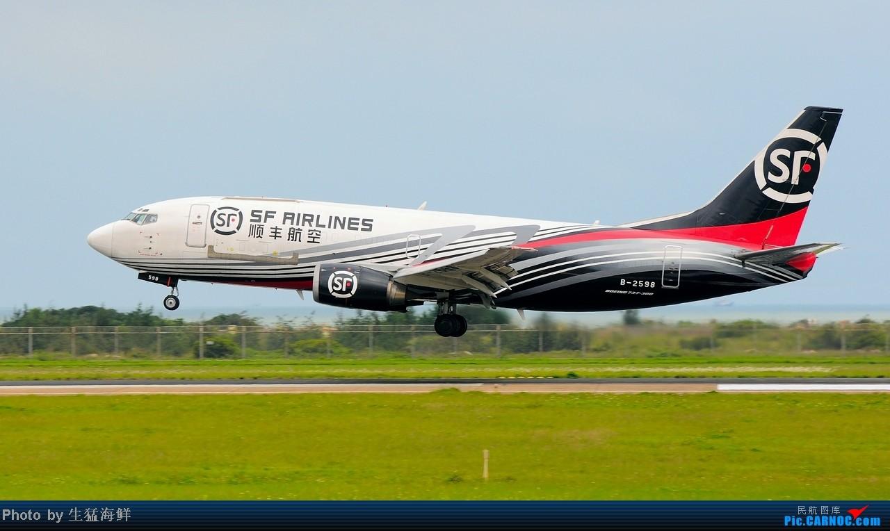 鄂州顺丰机场规划图相关图片: