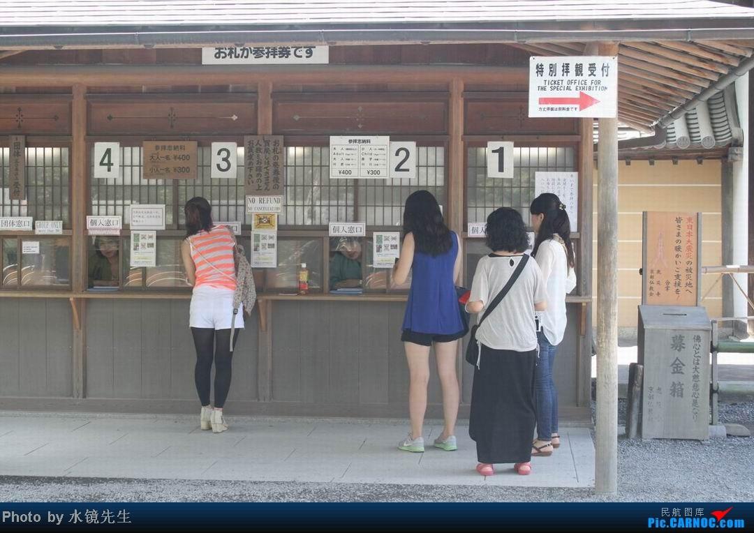 Re:[原创]水镜先生新版游记[2012年08月][第063集05部]京都清水寺:美女云集