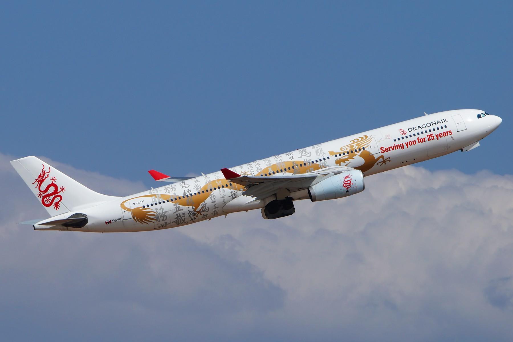 [原创][Andrei] ------- 素颜也美丽,港龙330篇 AIRBUS A330-300 B-HYF 中国昆明长水机场