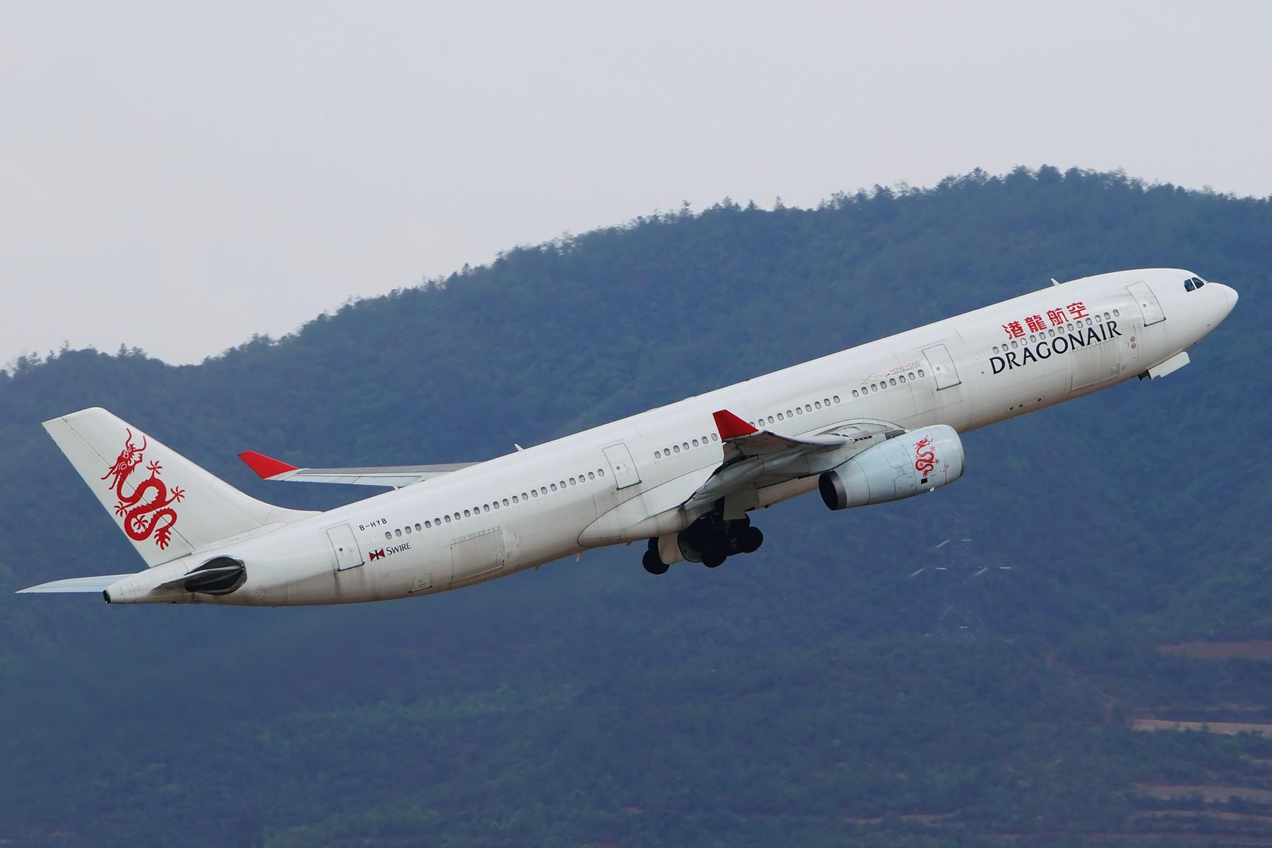 Re:[原创][Andrei] ------- 素颜也美丽,港龙330篇 AIRBUS A330-300 B-HYB 中国昆明长水机场