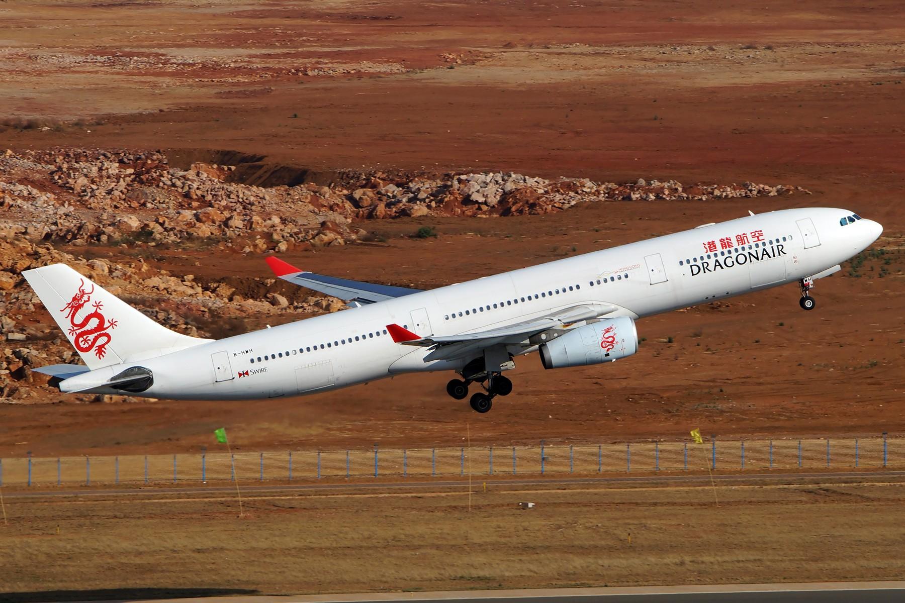 Re:[原创][Andrei] ------- 素颜也美丽,港龙330篇 AIRBUS A330-300 B-HWH 中国昆明长水机场