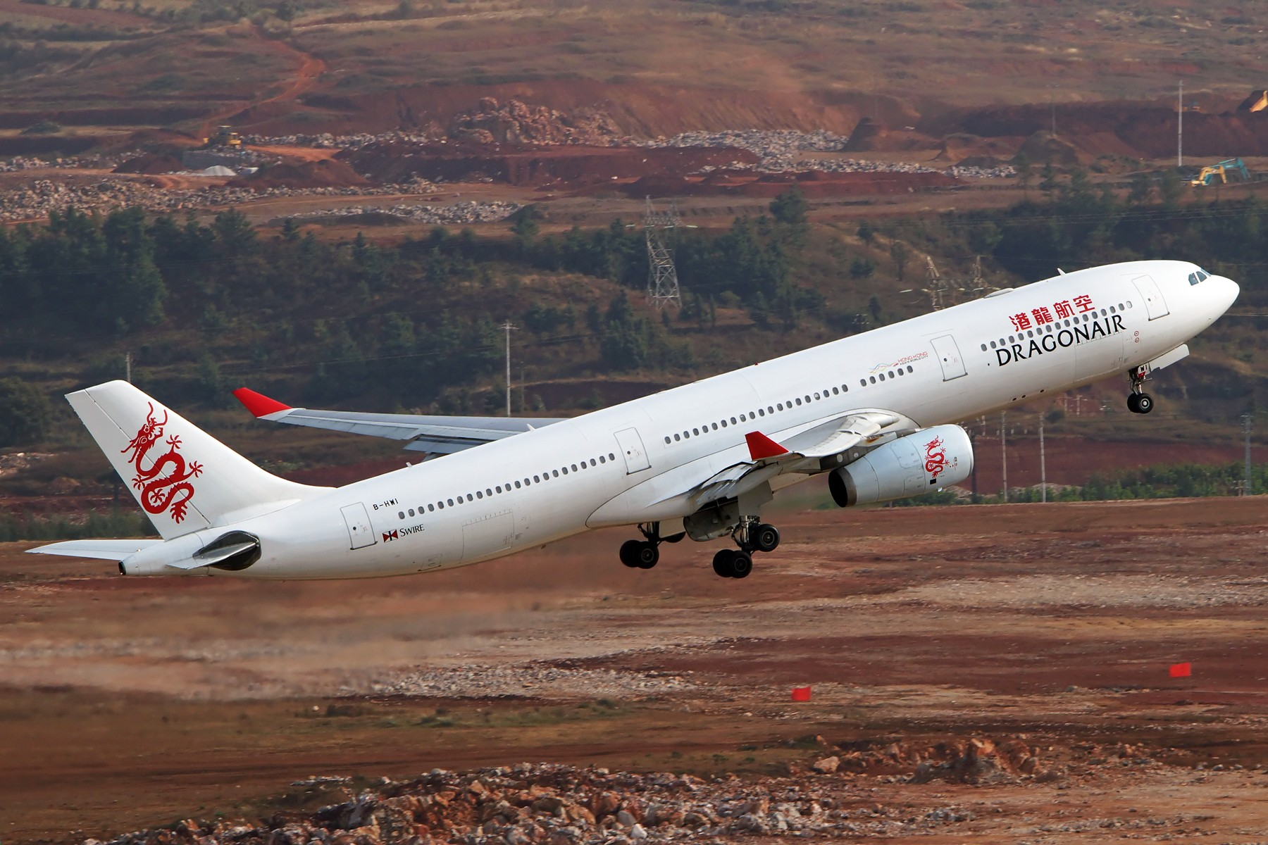 Re:[原创][Andrei] ------- 素颜也美丽,港龙330篇 AIRBUS A330-300 B-HWI 中国昆明长水机场