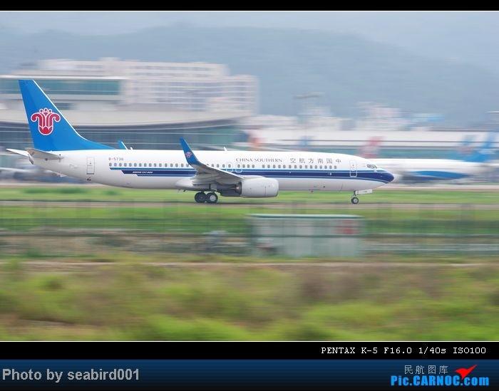 试试运感(数据库中没有找到匹配的飞机号,您可以在下面直接输入相关信息,我们将定期采集补充数据)难道是新飞机 B737-800 B-5738 中国深圳宝安机场