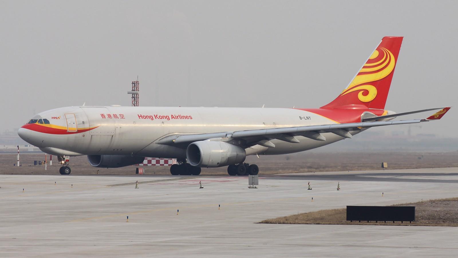 �:f&LNy�o_另杂图一组【20p】 airbus a330-243f b-lny 中国天津滨海机场