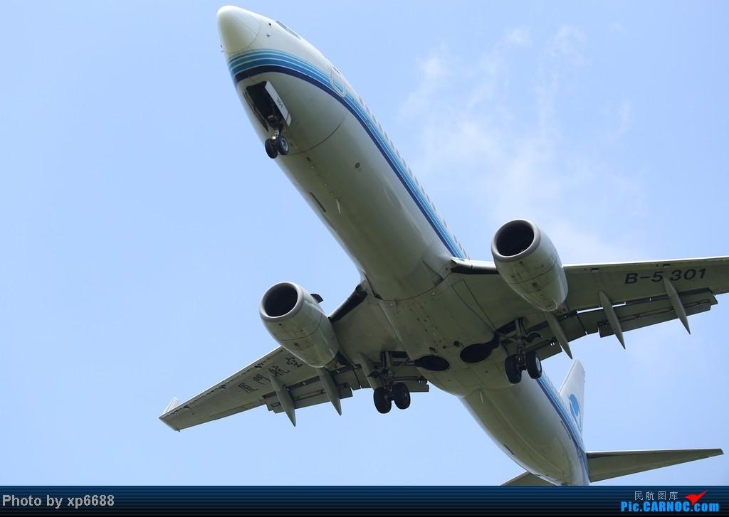 [原创]萧山机场乱拍 BOEING 737-800 B-5301 中国杭州萧山机场