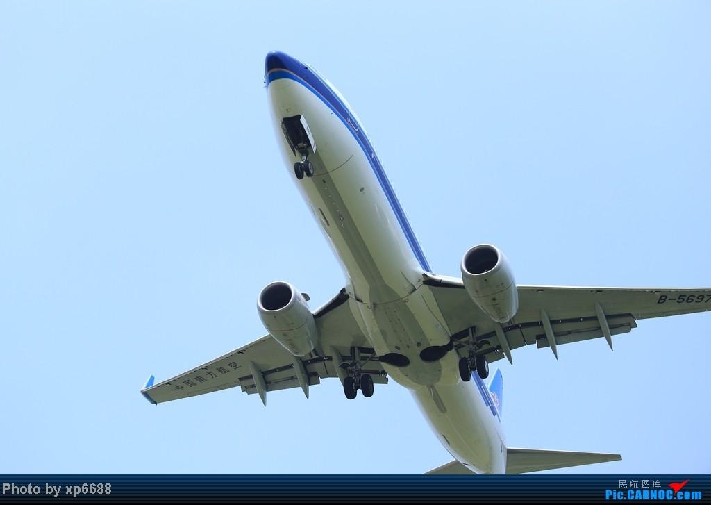 Re:[原创]萧山机场乱拍 BOEING 737-800 B-5697 中国杭州萧山机场