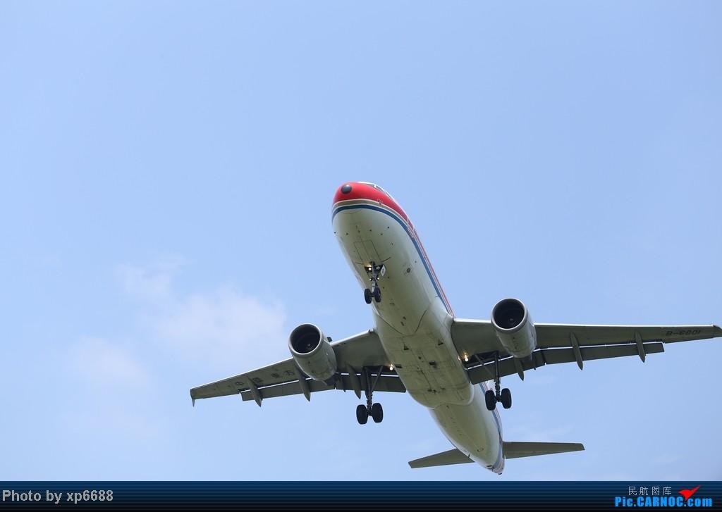 Re:[原创]萧山机场乱拍 AIRBUS A320-200 B-6001 中国杭州萧山机场