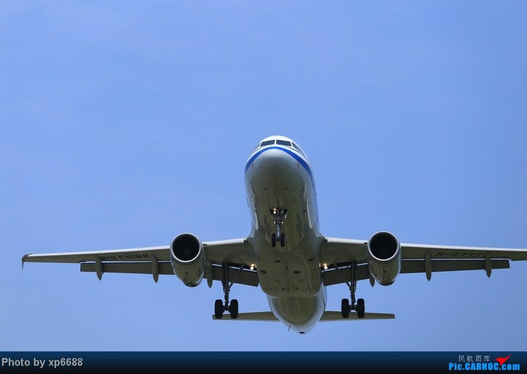 Re:[原创]萧山机场乱拍 AIRBUS A320-200 B-6733 中国杭州萧山机场