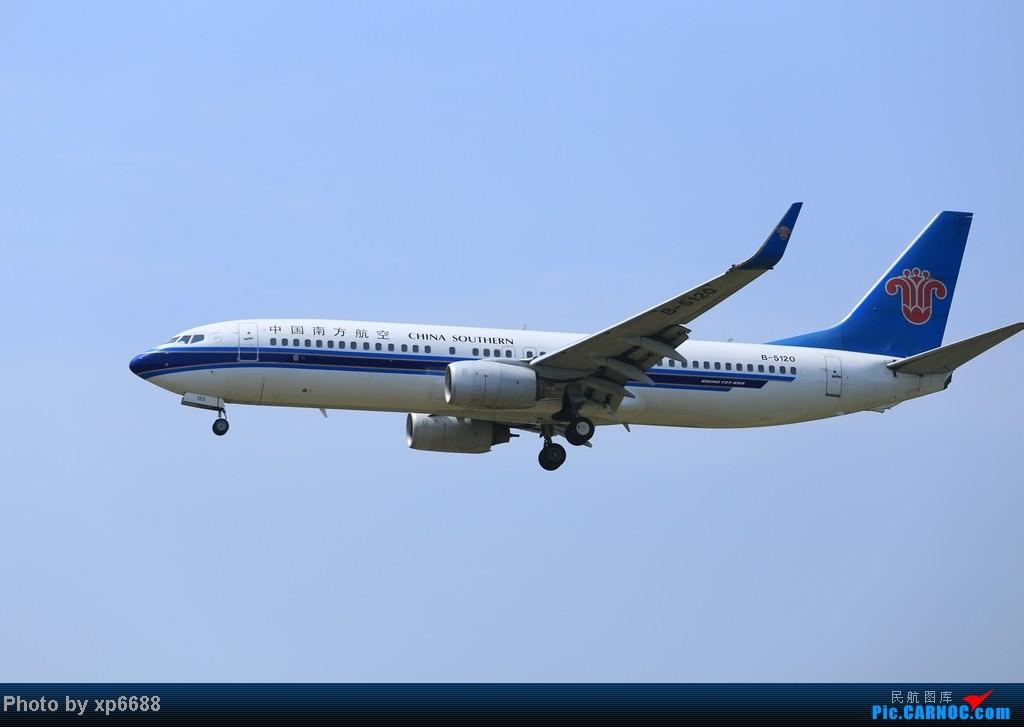 Re:[原创]萧山机场乱拍 BOEING 737-800 B-5120 中国杭州萧山机场