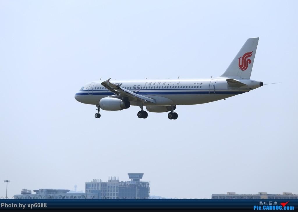 Re:[原创]萧山机场乱拍 AIRBUS A320-200 B-6731 中国杭州萧山机场