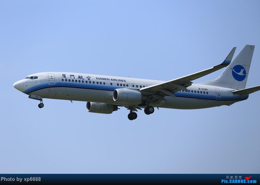 Re:[原创]萧山机场乱拍 BOEING 737-800 B-5389 中国杭州萧山机场