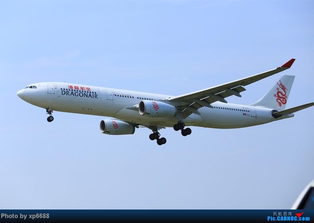 Re:[原创]萧山机场乱拍 AIRBUS A330-300 B-HYG 中国杭州萧山机场