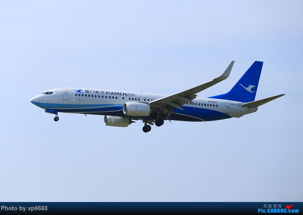 Re:[原创]萧山机场乱拍 BOEING 737-800 B-5707 中国杭州萧山机场