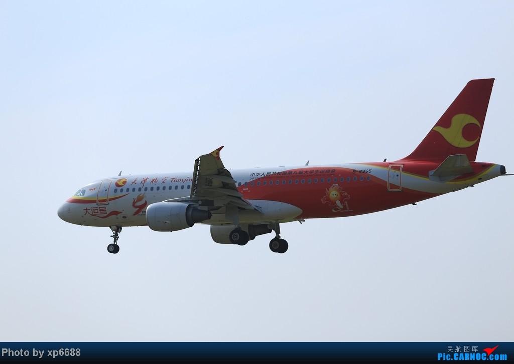 Re:[原创]萧山机场乱拍 AIRBUS A320-200 B-6865 中国杭州萧山机场