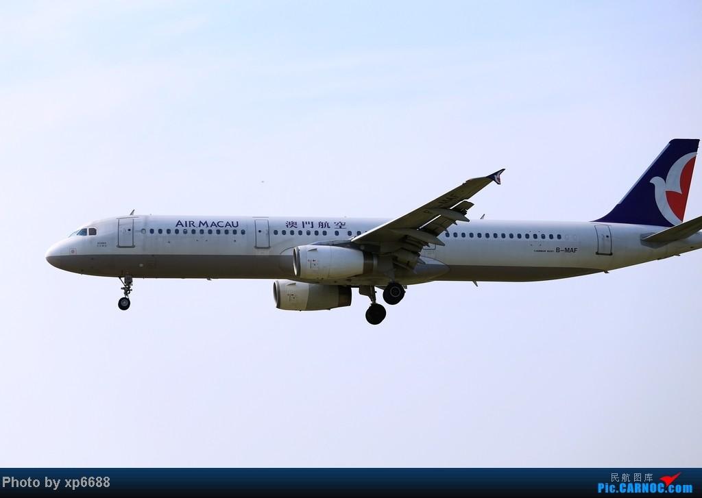 Re:[原创]萧山机场乱拍 AIRBUS A321-100 B-MAF 中国杭州萧山机场