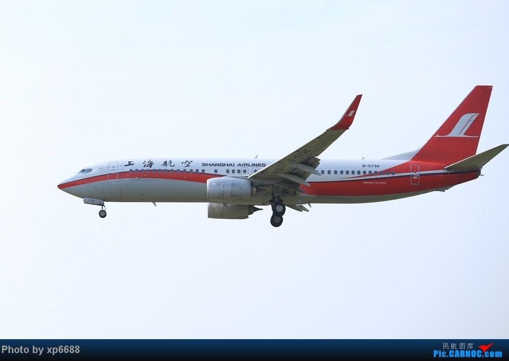 Re:[原创]萧山机场乱拍 BOEING 737-800 B-5730 中国杭州萧山机场