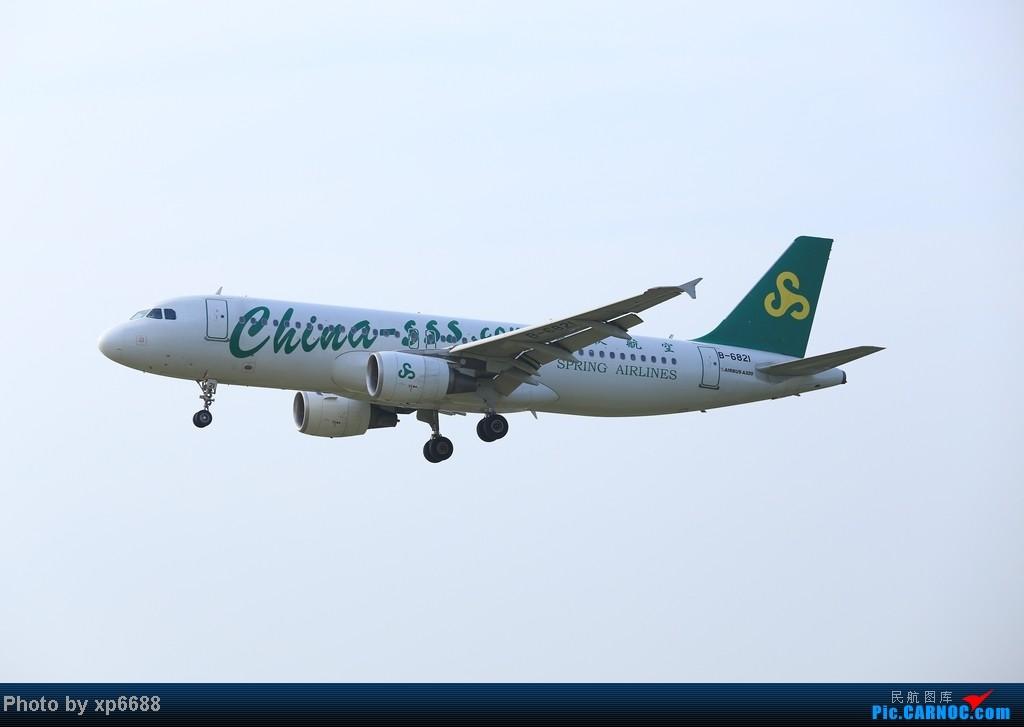 Re:[原创]萧山机场乱拍 AIRBUS A320-200 B-6821 中国杭州萧山机场