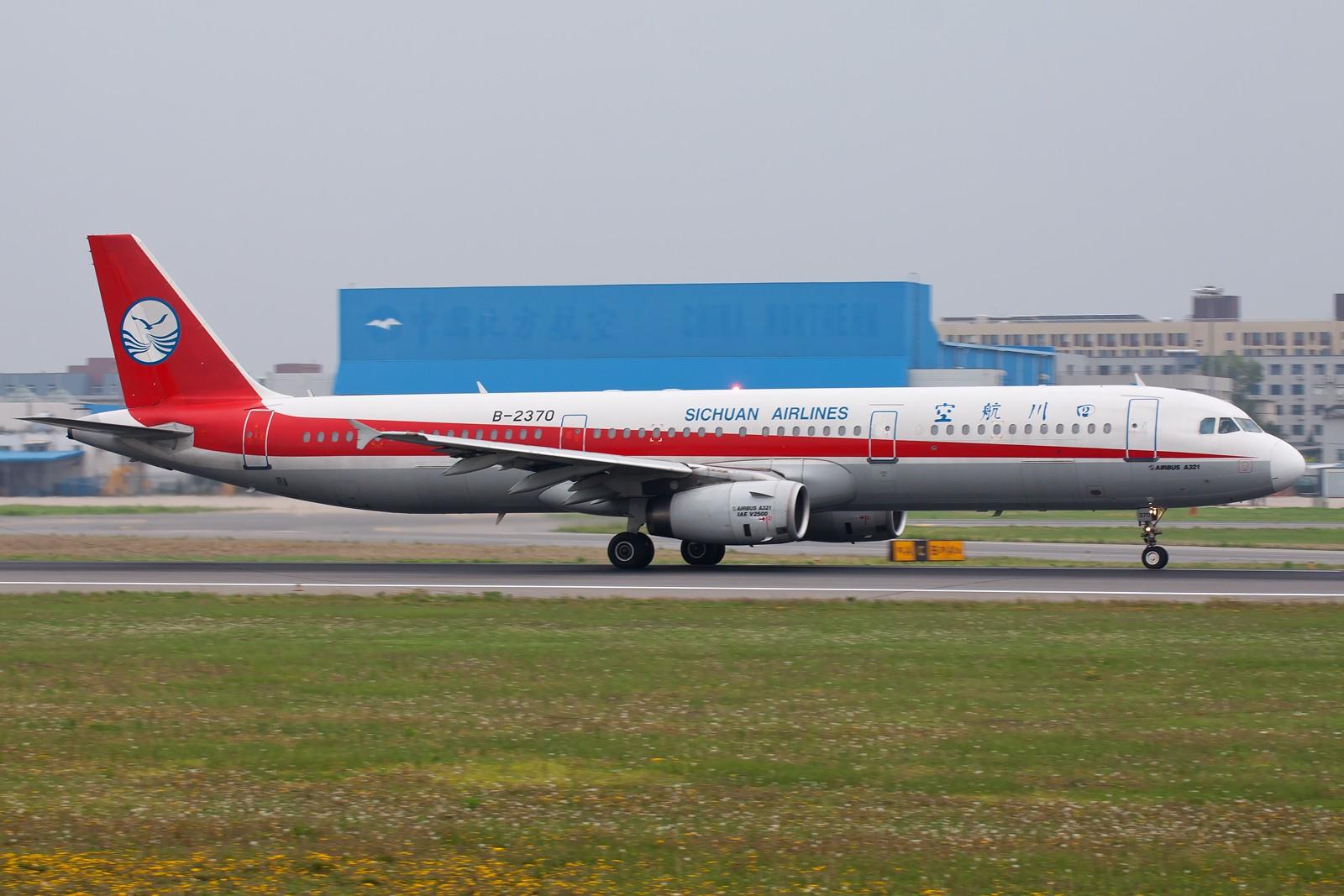 Re:[原创]周末SHE拍机组图【20P】 AIRBUS A321-231 B-2370 中国沈阳桃仙机场