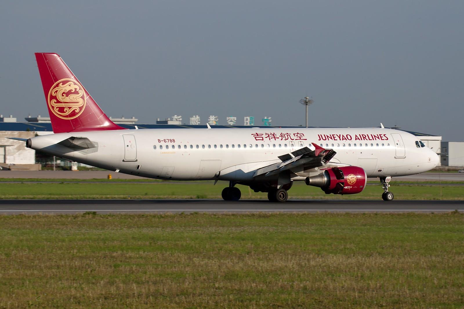 Re:[原创]周末SHE拍机组图【20P】 AIRBUS A320-214 B-6788 中国沈阳桃仙机场