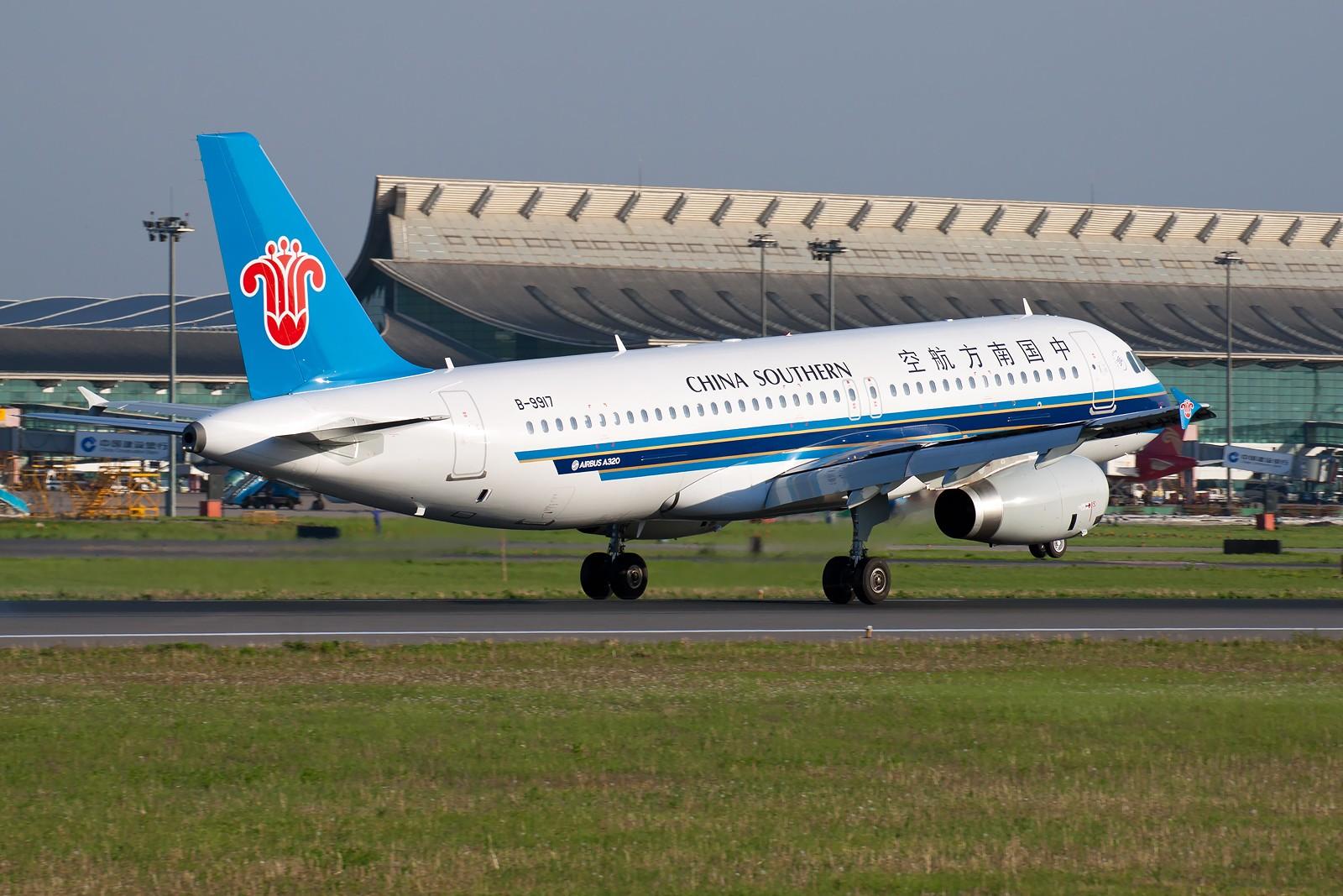 Re:[原创]周末SHE拍机组图【20P】 AIRBUS A320-232 B-9917 中国沈阳桃仙机场