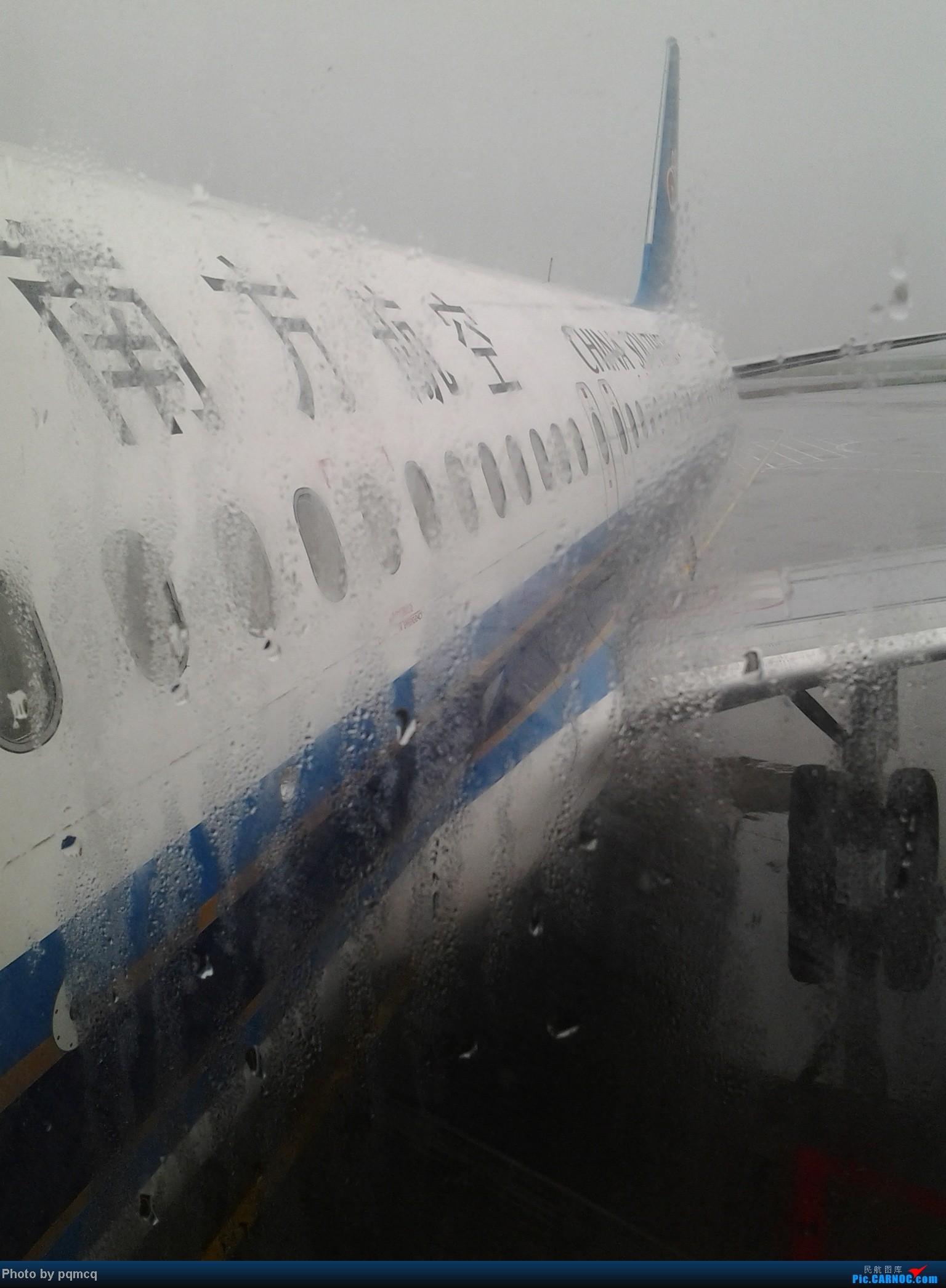 Re:5月17日,CZ3934,5月19日,MF8469,CKG-CSX往返 AIRBUS A320-200 B-6263 中国重庆江北机场