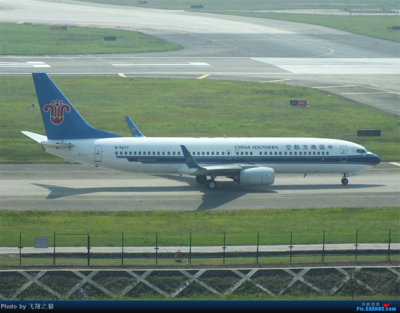 Re:[原创]烈日当空,坚持拍机(南航777F,332,大运号,花博号等) BOEING 737-800 B-5677 重庆江北国际机场