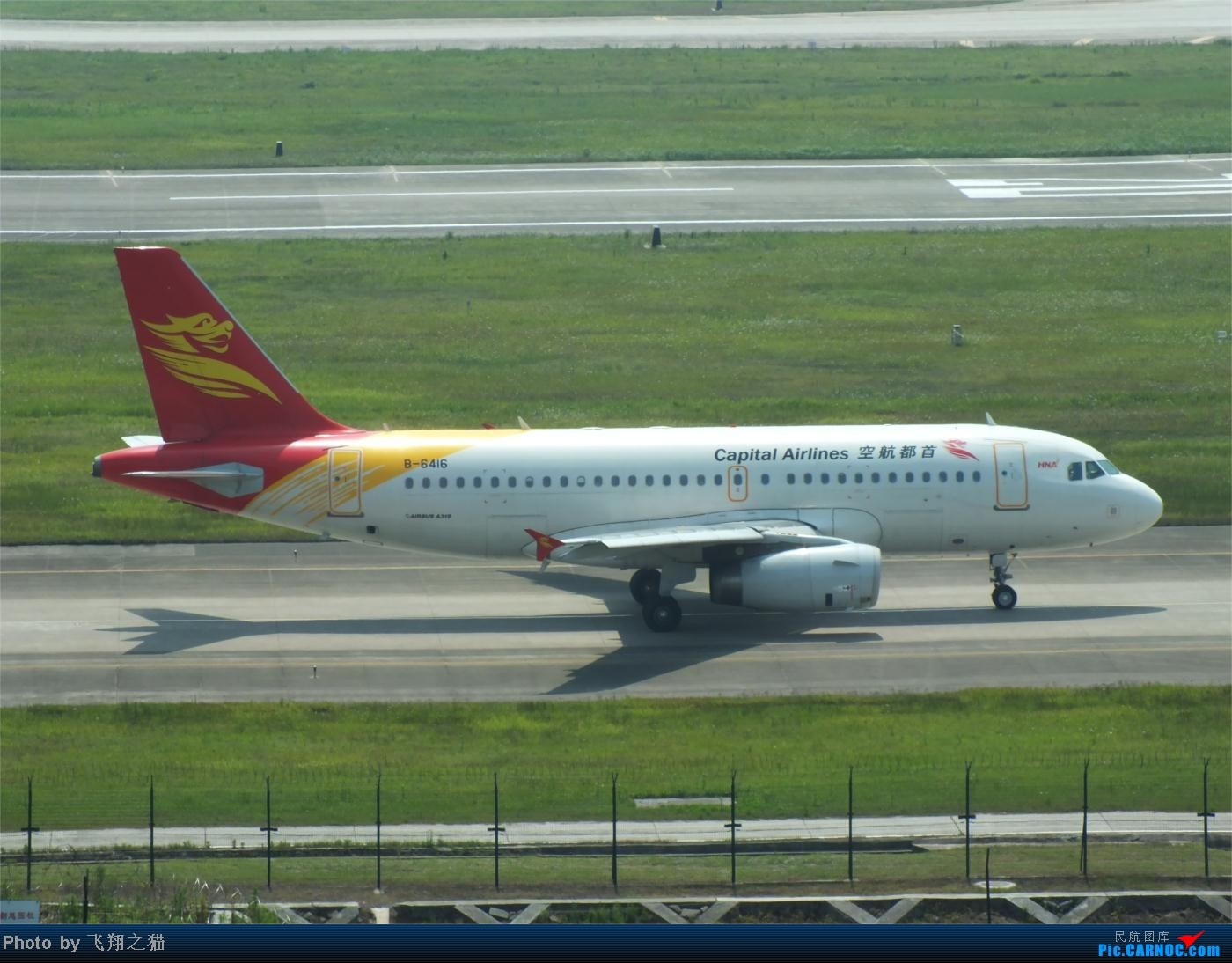 Re:[原创]烈日当空,坚持拍机(南航777F,332,大运号,花博号等) AIRBUS A319 B-6416 重庆江北国际机场