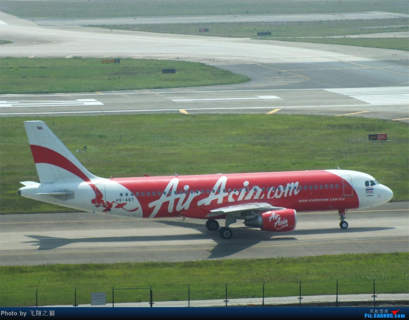 Re:[原创]烈日当空,坚持拍机(南航777F,332,大运号,花博号等) AIRBUS A320-200 HS-ABT 重庆江北国际机场