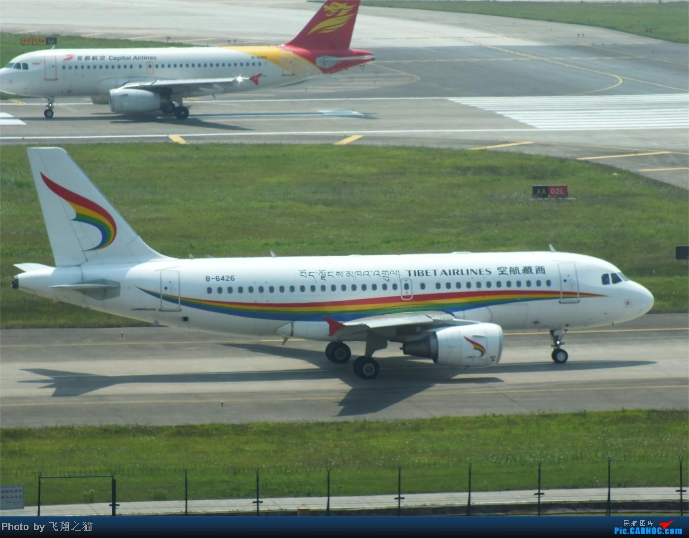 Re:[原创]烈日当空,坚持拍机(南航777F,332,大运号,花博号等) AIRBUS A319 B-6426 重庆江北国际机场