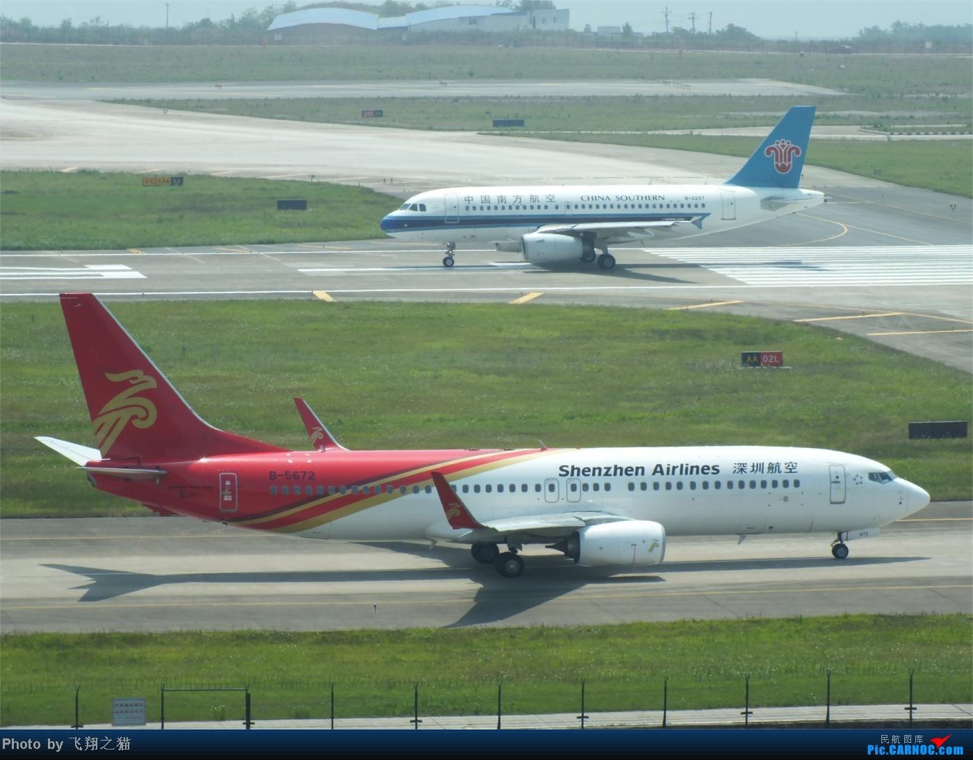 Re:[原创]烈日当空,坚持拍机(南航777F,332,大运号,花博号等) BOEING 737-800 B-5672 重庆江北国际机场