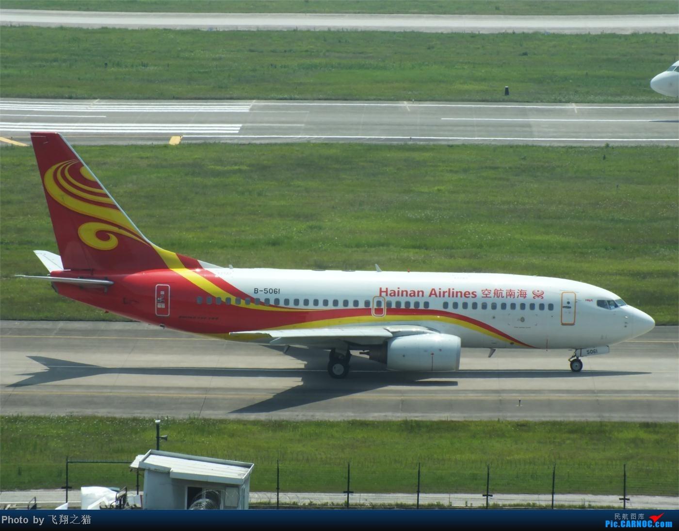 Re:[原创]烈日当空,坚持拍机(南航777F,332,大运号,花博号等) BOEING 737-700 B-5061 重庆江北国际机场
