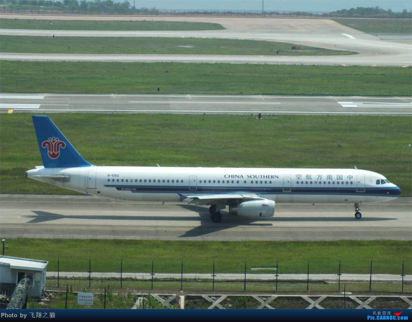 Re:[原创]烈日当空,坚持拍机(南航777F,332,大运号,花博号等) AIRBUS A321 B-6912 重庆江北国际机场