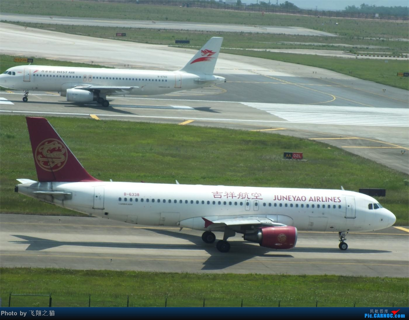 Re:[原创]烈日当空,坚持拍机(南航777F,332,大运号,花博号等) AIRBUS A320 B-6338 重庆江北国际机场