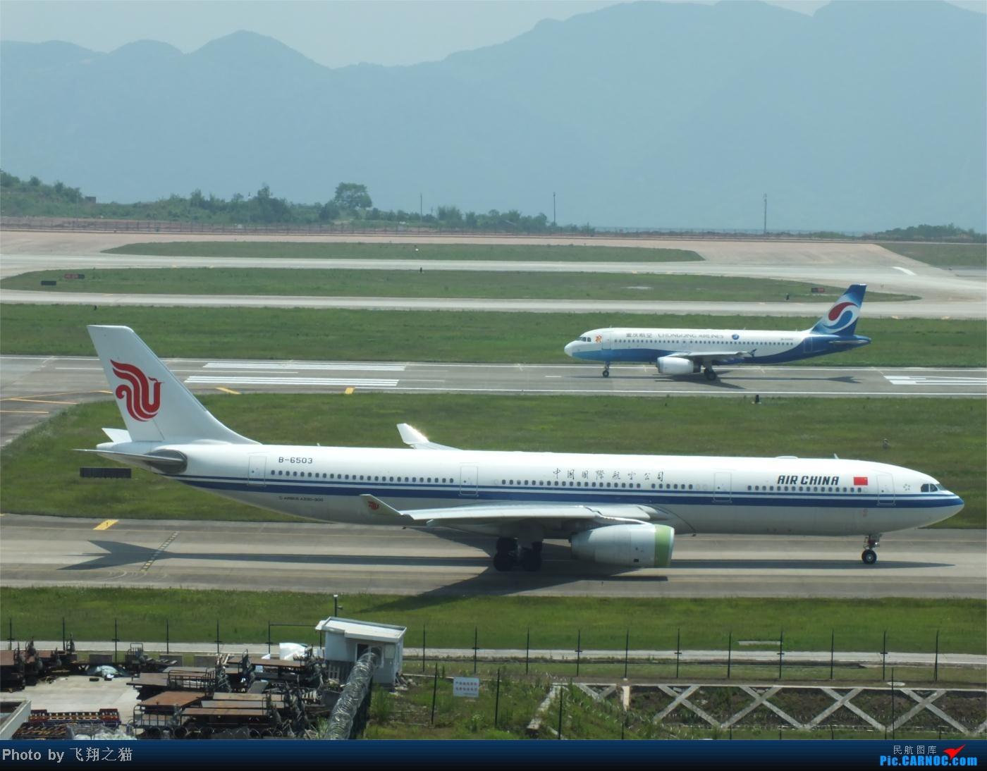 Re:[原创]烈日当空,坚持拍机(南航777F,332,大运号,花博号等) AIRBUS A330-300 B-6503 重庆江北国际机场