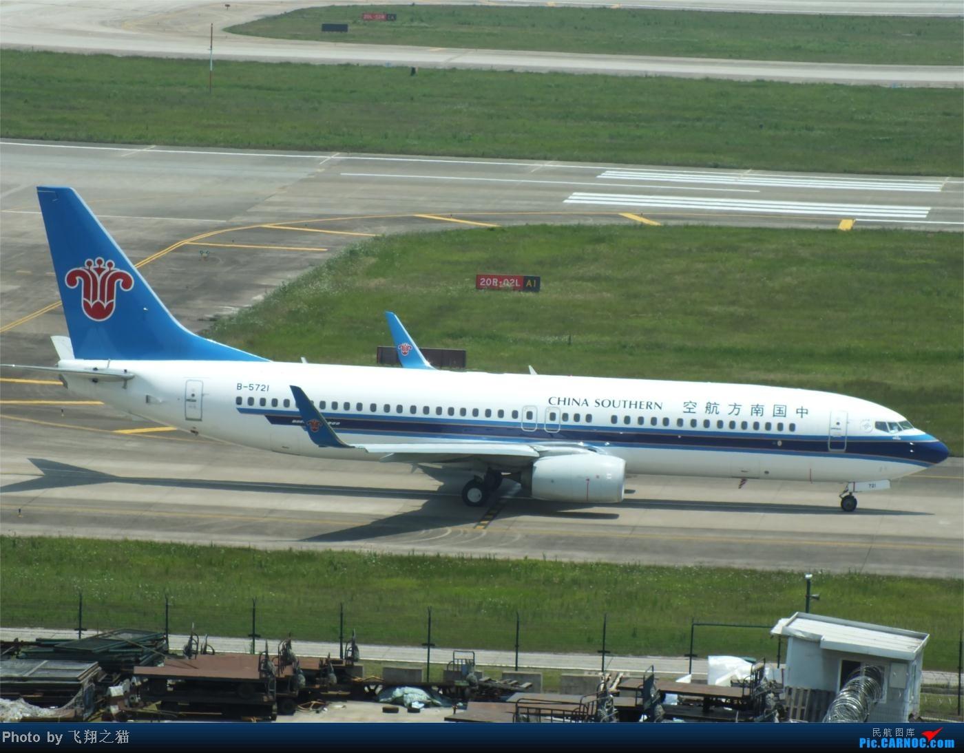 Re:[原创]烈日当空,坚持拍机(南航777F,332,大运号,花博号等) BOEING 737-800 B-5721 重庆江北国际机场
