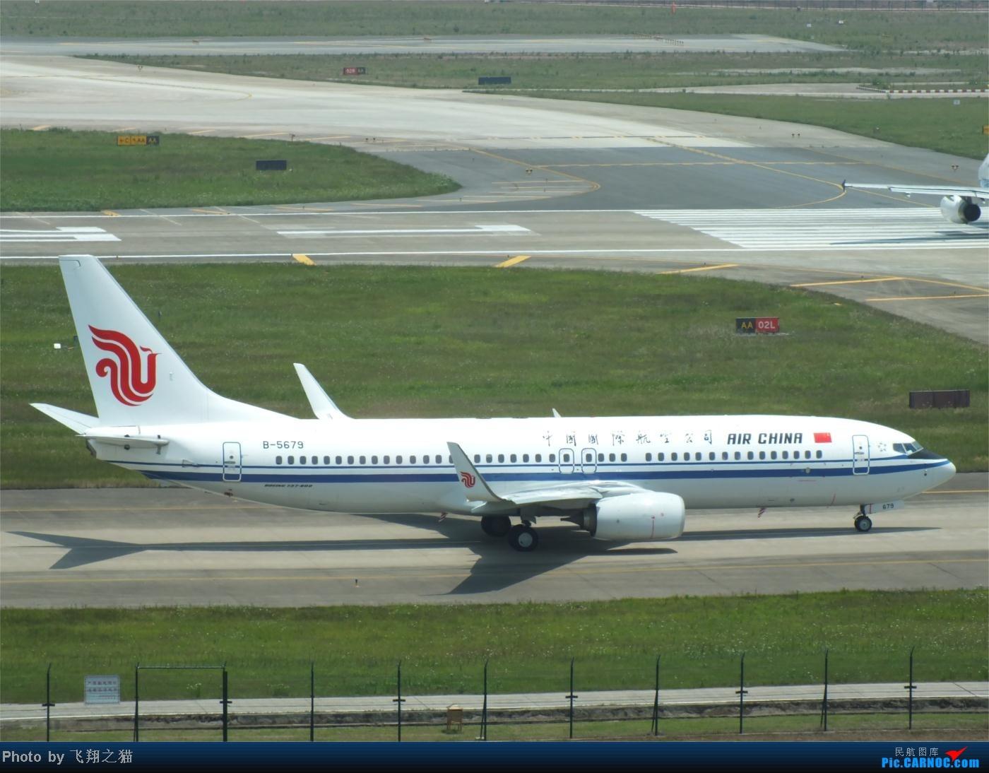 Re:[原创]烈日当空,坚持拍机(南航777F,332,大运号,花博号等) BOEING 737-800 B-5679 重庆江北国际机场