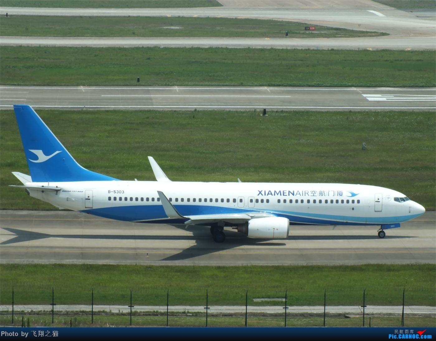 Re:[原创]烈日当空,坚持拍机(南航777F,332,大运号,花博号等) BOEING 737-800 B-5303 重庆江北国际机场