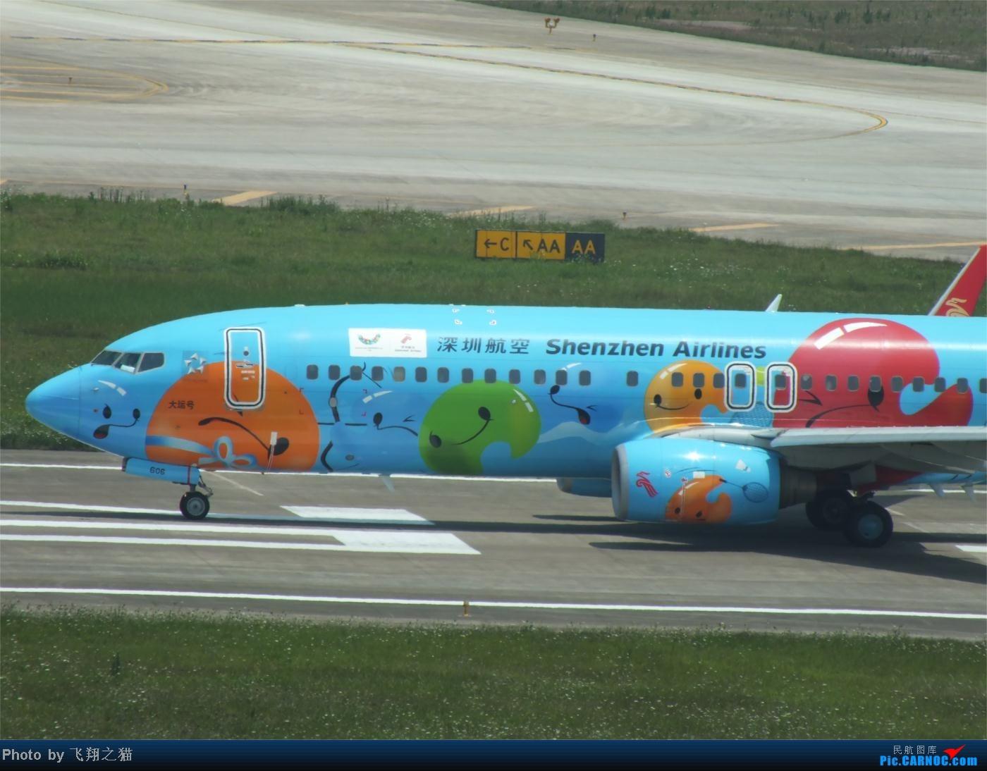 Re:[原创]烈日当空,坚持拍机(南航777F,332,大运号,花博号等) BOEING 737-800 B-5606 重庆江北国际机场