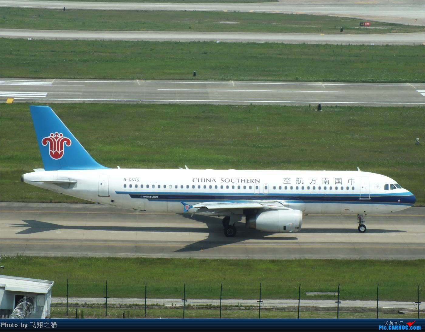 Re:[原创]烈日当空,坚持拍机(南航777F,332,大运号,花博号等) AIRBUS A320-200 B-6575 重庆江北国际机场