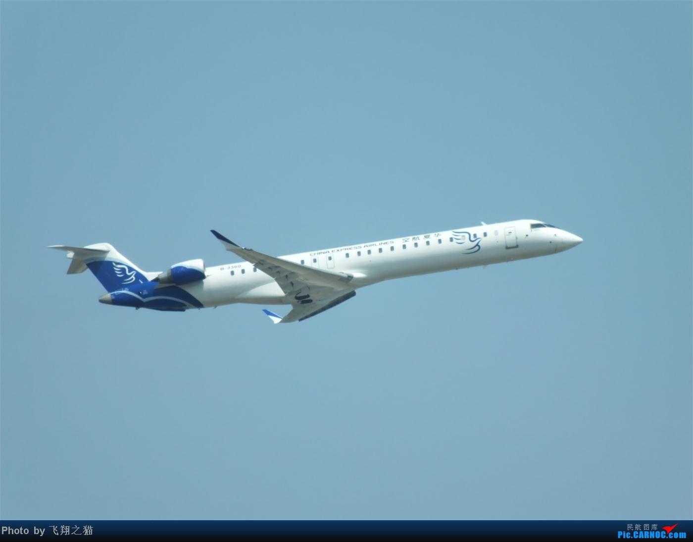 Re:[原创]烈日当空,坚持拍机(南航777F,332,大运号,花博号等) BOMBARDIER (CANADAIR) CRJ-900 B-3360 重庆江北国际机场