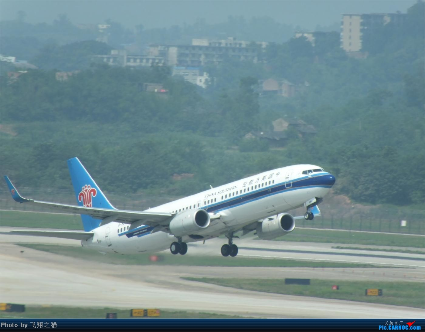 Re:[原创]烈日当空,坚持拍机(南航777F,332,大运号,花博号等) BOEING 737-800 B-5698 重庆江北国际机场