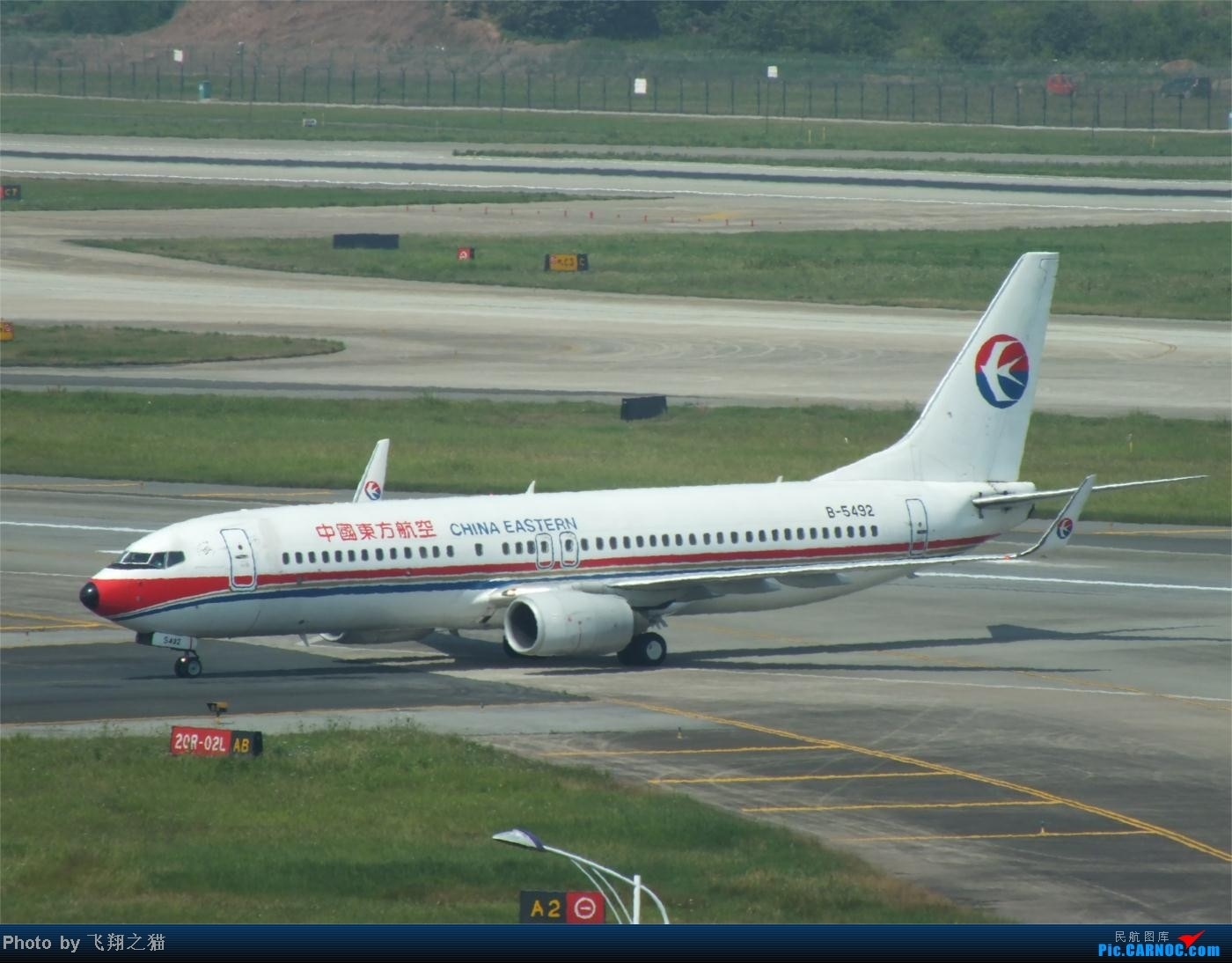 Re:[原创]烈日当空,坚持拍机(南航777F,332,大运号,花博号等) BOEING 737-800 B-5492 重庆江北国际机场
