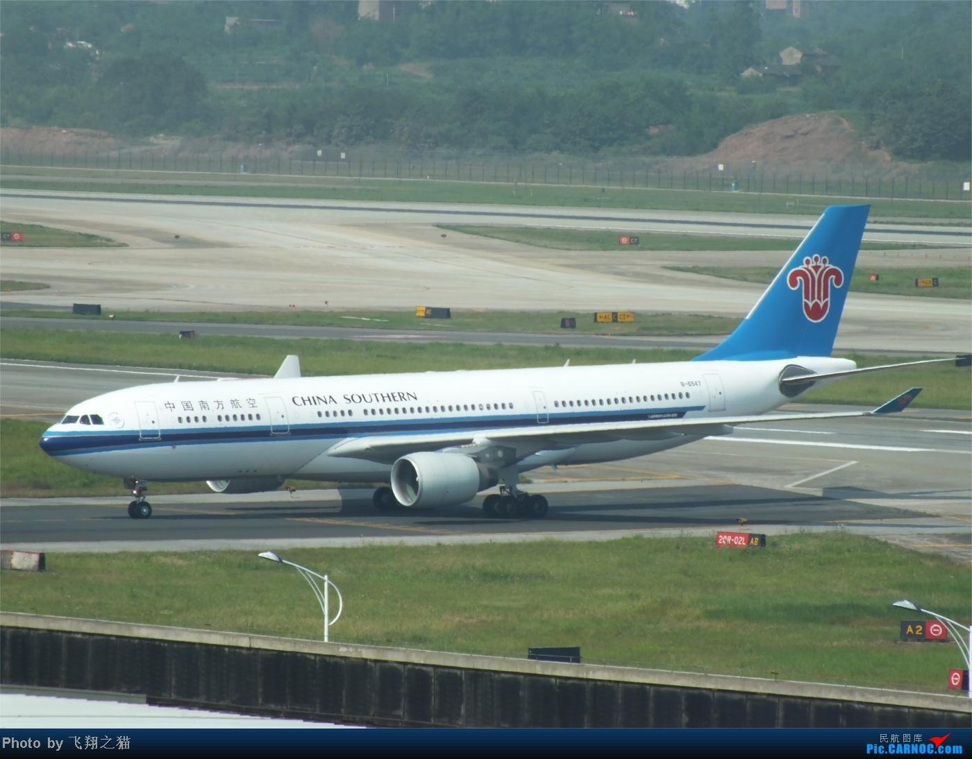 Re:[原创]烈日当空,坚持拍机(南航777F,332,大运号,花博号等) AIRBUS A330-200 B-6547 重庆江北国际机场